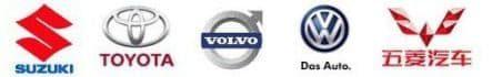 Suzuki Toyota Volvo VW Volkswagen Wuling